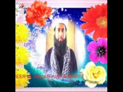 Ghabrao Na Dewano Saifi Naat .must See video