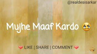 Sorry Babu 😢 Mujhe Maaf Kardo 💞 Beautiful WhatsApp Status VIDEO 💞 30sec Sad Song Lyrical Video 🕊