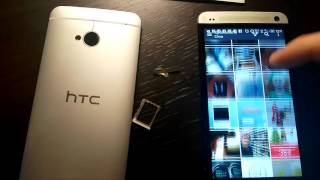 Htc one m7wls