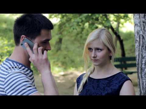 Она ищет его номер телефона в симферополе