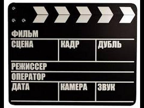 Хлопушка режиссерская своими руками