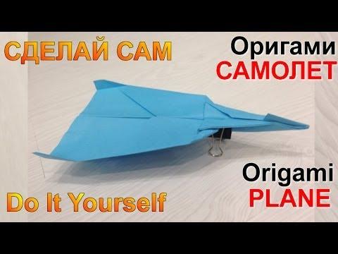 Как сделать новый самолет