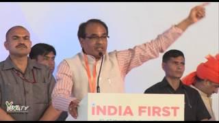 Shri Shivraj Singh Chouhan's speech during BJYM National Convention at Vrindavan: 06.03.2016