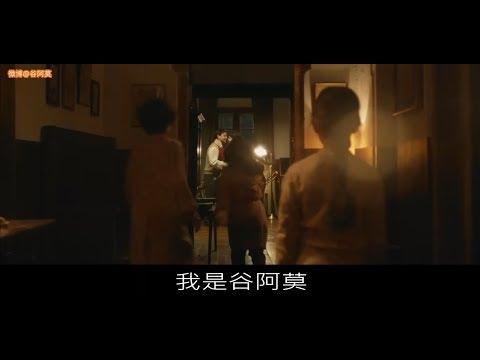 #758【谷阿莫】5分鐘看完2017馬麻懷疑女兒勾引把拔的電影《隱形守護者 El guardián invisible》