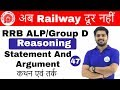 6:00 PM RRB ALP/Group D | Reasoning By Hitesh Sir| Statement |अब Railway दूर नहीं | Day#47