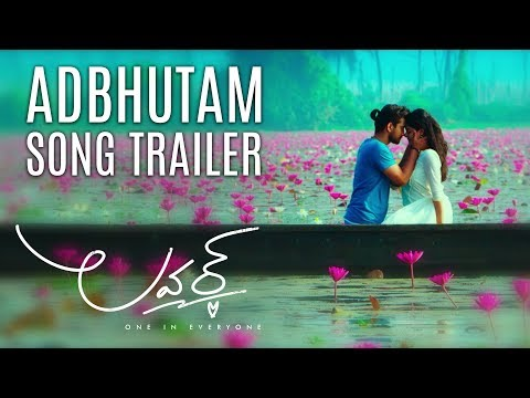 Adbhutam Song Trailer - Lover - Raj Tarun, Riddhi Kumar | Annish Krishna | Dil Raju