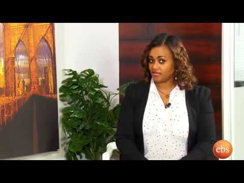 Enchewawot Season 5 - Episode 1 - Ethiopian TV Show - Interview With Tewodros Seyoum