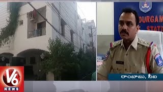 Robbery In YCP MLA Roja House At Manikonda | Hyderabad