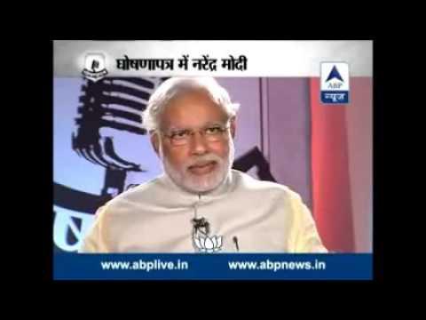 Narendra Modi's warning to kejriwal