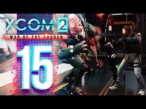 Xcom 2 War Of Chosen E15 T M B N
