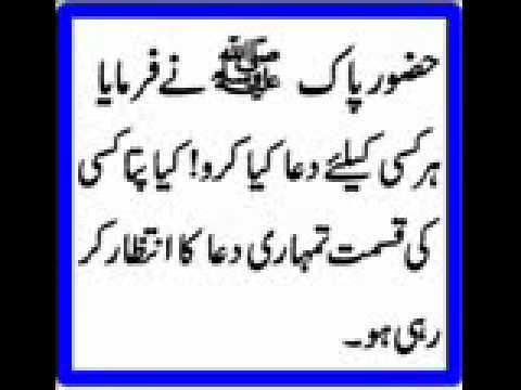 Maulana Tariq Jamel - Khaliq Ka Hukaam Aur Maa Ki Tarbiyaat video