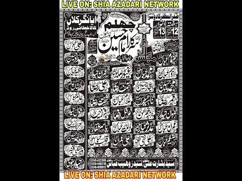 Live Majlis || 12 13  Safar 2019 || Ayyan Nagar Kala Khatai Road