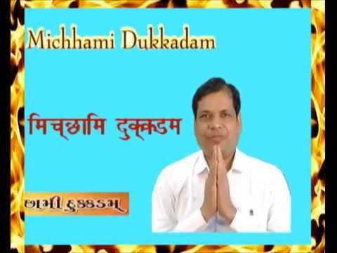 Michhami Dukkadam - Lion K. L. Parmar, VDG, Lions Club International, Dist 323/A3