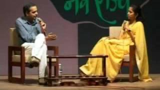 Supriya Sule On Navi Pidhi Nave Rajya Part_4.mp4