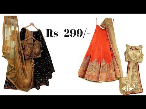 Buy online Lehenga only for ₹299 for Indian wedding fashion / Lehenga very cheap rates/ retail rate