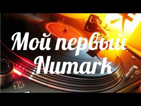 Мое первое DJ-оборудование. Numark TT1610, Numark TTi, Numark dm950