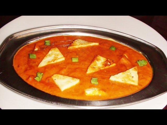 sddefault Shahi Paneer   By Chef Sanjay Thumma