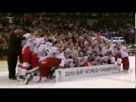 Tým na hraně  ( MS hokej 2010 )