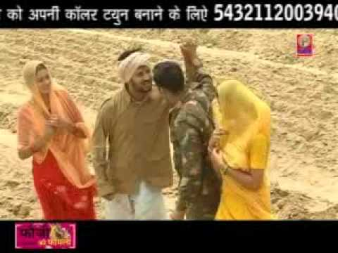 O Dhora Ro Desh Song-fauji Ki Family video