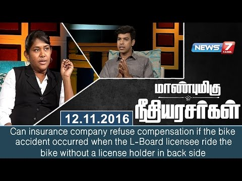 Insurance denied for accident caused by L-board driver without licence holder sitting behind