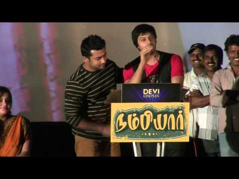 Nambiar Movie Audio Launch In Full Hd - Actor Surya,arya,srikanth - Vijay Tv  - Redpix 24x7 video