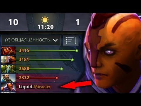 МИРАКЛ на СИГНАТУРНОМ АНТИМАГЕ! MIRACLE ANTIMAGE DOTA 2