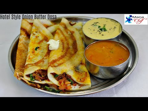 Hotel Style Onion Butter Dosa in Telugu