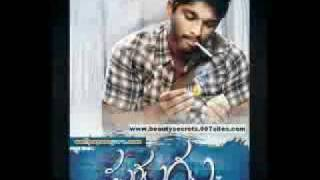 nammavemo song from parugu