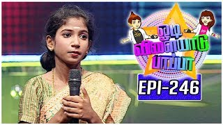 Odi Vilayadu Pappa | Season 5 - #246 | Preetika - Dance Show | 07/09/2017 | Kalaignar TV