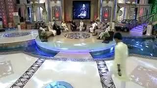 Zamin Mali nahi hoti(Javeria Saleem)MP4 Naat