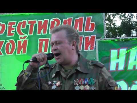 Андрей Комаров - Ветер