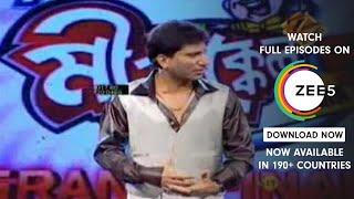 Mirakkel # Akkel Challenger 5 May 07 '10 Grand Finale - Raju Shrivastav  Part 2