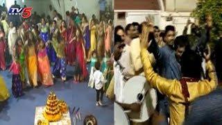 Telugu Kala Samithi Grandly Celebrates Bathukamma In Bahrain