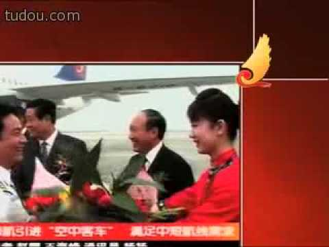 China Hainan Airlines flight attendant 海南航空空乘故事