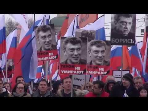 Мой друг Борис Немцов. Трейлер