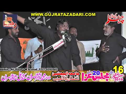Zaki Qalib Kousr | 16 Safar 2019 | Sultanabad Gujrat || Raza Production