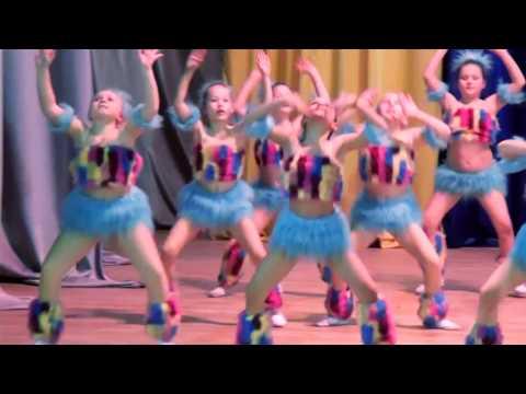мой танец папуасы
