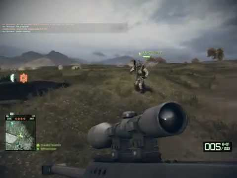 Battlefield Bad Company 2 Teste de Gravao