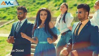 Rouya  Doost ft. Ismail Veeraa & Zubair Mahak - Mekhanem O  Meraqsem