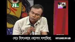 bangla folk song -- babu