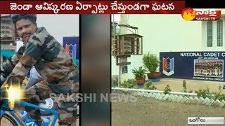 Two Army Jawans died in Ongole - ఒంగోలులో  జెండా ఆవిష్కరణ ఏర్పాట్లులో విషాదం - netivaarthalu.com