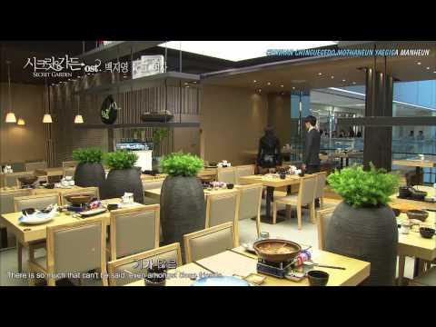 현빈 그남자 - Hyun Bin - That Man subbed + MP3  (Korean + English Lyrics) [HS]