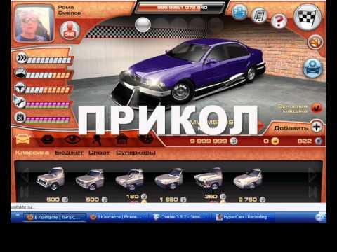 Стритрейсеры ВК (часть 1). Коды на онлайн игру. Винил в игре. Лига скорос