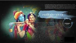 radha krishna flute ringtone download mp3