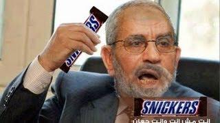 خطاب مرسي الممنوع