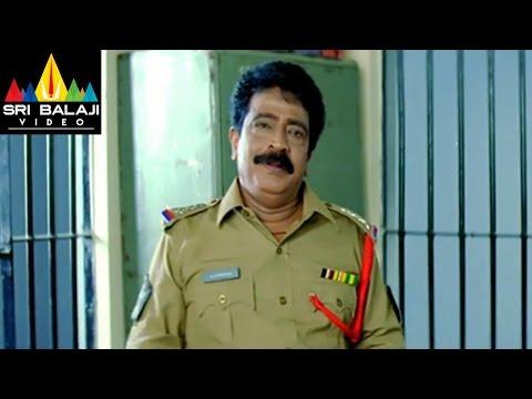 Cara Majaka Movie Police Fight With Car || Geethika, Sangeetha video
