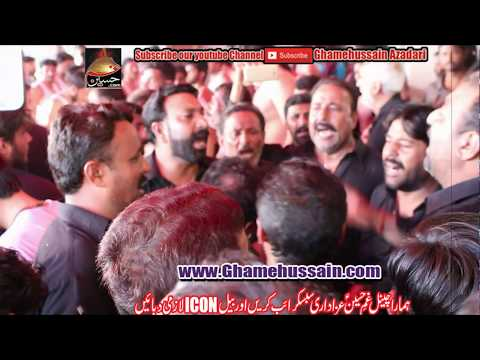 Bhary Darbar Roundi Rahi Zahra | Chakwal party Ustad Haideri 21 ramzan 2019 Sarpak Chakwal