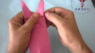 Origami Rabbit Red Packet  兔年折兔红包