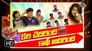 Extra Jabardasth | 17th August 2018 | Full Episode | ETV Telugu