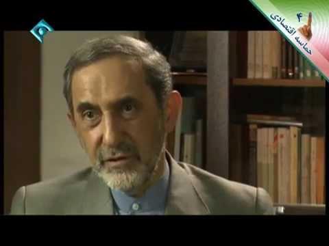 دومین دوم مستند علیاکبر ولایتی - انتخابات ۱۳۹۲ - Mostanad 2 Ali Akbar Velayati